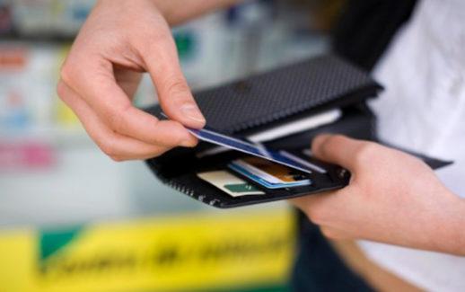 pagamento com cartao